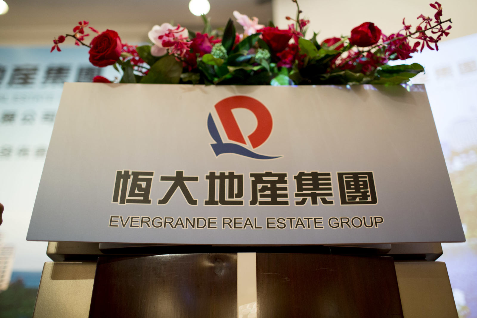 Shares of China property developer Evergrande dive after announcing discounted new share sale
