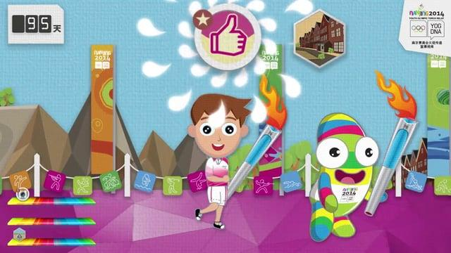 Nanjing Youth Olympic Games 2014 Torch Relay App Promo Video fu