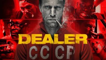 DEALER - Official International Trailer